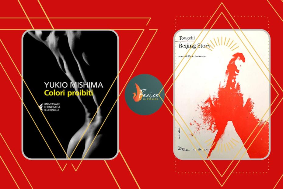 Copertina articolo colori proibiti e beijing story libri