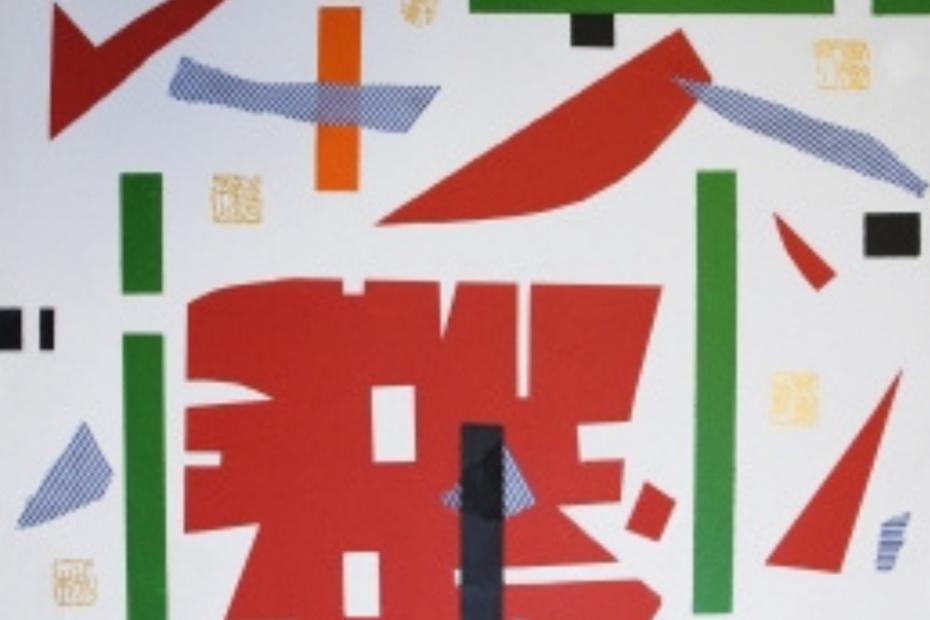 Zhang-Hong-Mei1